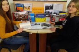 Книжкова виставка «Героїв країна – моя Україна»